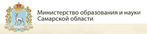 МОиН СО
